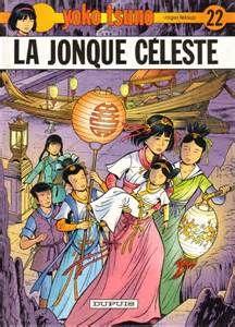 yoko tsuno - Résultats Yahoo France de la recherche d'images