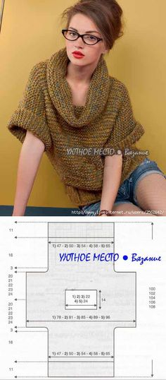 Love the wide ribbing. Crochet Woman, Knit Crochet, Knitting Patterns, Crochet Patterns, Big Knits, Crochet Cardigan Pattern, Creation Couture, Crochet Clothes, Pulls