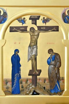 Religious Images, Religious Icons, Religious Art, Life Of Christ, Christ The King, Greek Icons, Gothic Furniture, Russian Icons, Holy Quotes