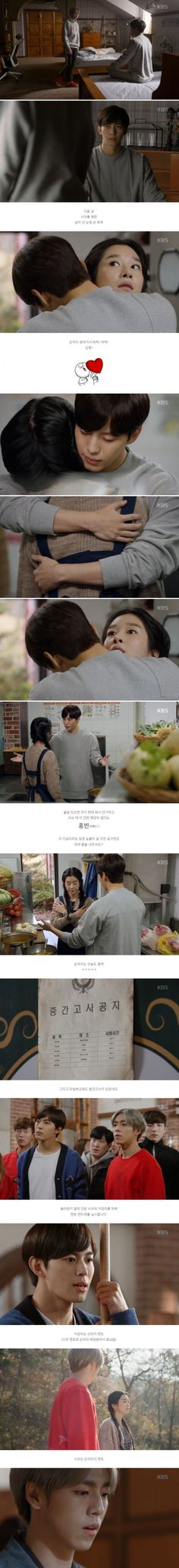 Added episode 5 captures for the Korean drama 'Moorim School'.