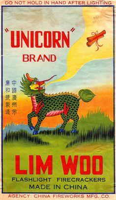 Unicorn - Firecracker Brick