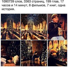 X-mas in Hogwarts