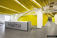 Second Yandex Office in St. Petersburg // Za Bor Architects | Afflante.com
