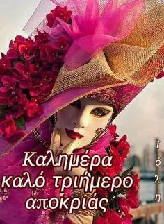 Greek Quotes, Make A Wish, Crochet Hats, Knitting Hats