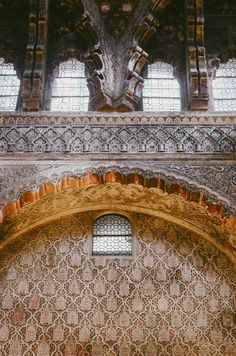 The Mezquita #cordoba #andalusia #alandalus #espana #spain