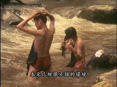 Documentary - Amazing Marriage Customs - China Anthropology 101 - English narration w Chinese subs - YouTube