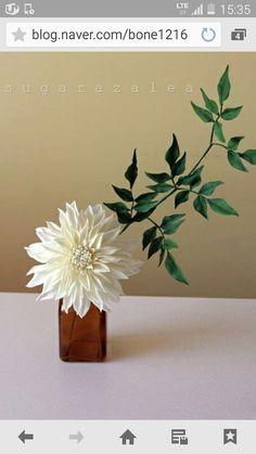 #cafe au lait dahlia sugarflower #gumpaste flower #dahlia #sugarcraft #korea