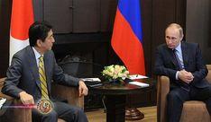 Tóquio solicita cooperação da Rússia no caso dos sequestrados pela Coreia do Norte.O Japão pediu apoio e cooperação da Rússia em relação a caso do