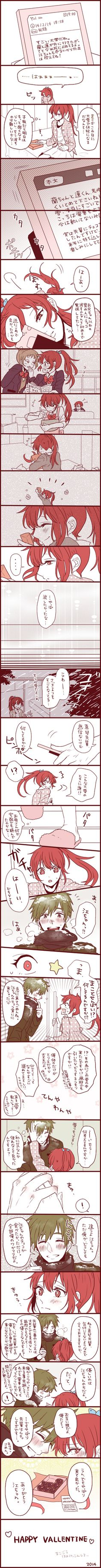 Free! [MakoGou]