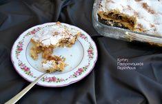 Μηλόπιτα σκεπαστή (VIDEO) Apple Pie, French Toast, Pudding, Breakfast, Desserts, Food, Morning Coffee, Tailgate Desserts, Deserts