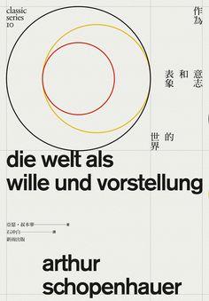 """garadinervi: """"Die Welt als Wille und Vorstellung, New Rain Publisher, Book Design, Cover Design, Layout Design, Design Art, Print Design, Typography Images, Typography Poster, Typography Design, Udk Berlin"""