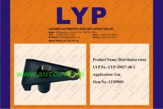 LYP-20027-48-2 DISTRIBUTOR ROTOR / ROTOR DEL DISTRIBUIDOR OEM NUMBER 12309081 REPLACEMENT FOR / REEMPLAZO PARAGM