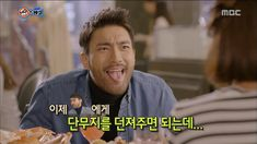 [Happy Time 해피타임] NG Special - 'She was pretty' Choi Siwon & Hwang Jung ...