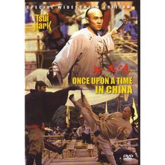 Once Upon a Time in China movie DVD Jet Li Hong Kong kung fu action classic!