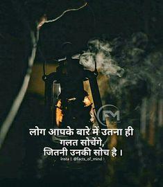 AKASH LAKHERA JI 7877044547 KABRAI MAHOBA UTTAR PRADESH INDIAN Dosti Quotes In Hindi, Hindi Shayari Love, Hindi Quotes On Life, Marathi Quotes, Motivational Quotes In Hindi, Status Quotes, Wisdom Quotes, True Quotes, Words Quotes