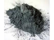 Get Sample at:https://www.marketreportsworld.com/enquiry/request-sample/10327766  This report studies sales (consumption) of Aluminum Powder in Global market, especially in United States, China, Europe and Japan, focuses on top players in these regions/countries, with sales, price, revenue and market share for each player in these regions, covering AMG Advanced Metallurgical Group.
