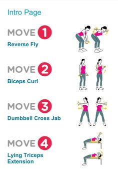 I enjoy doing these! During your bicep curls keep your elbows tight at your side and adjust the position of your hand:  1.  like you are holding a cup of soup. 2.  position your thumbs pointed up. 3.  with your palms down.