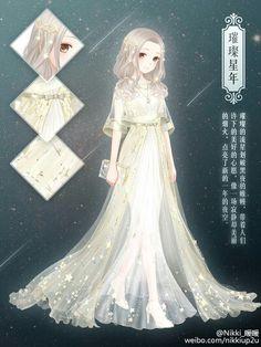 Princess Tiana(White ver)