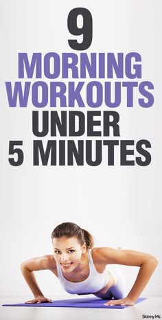 Finding time to make it to the gym in the morning is hard! If I can't make it, I do one of these9 Morning Workouts that take less than 5 Minutes!