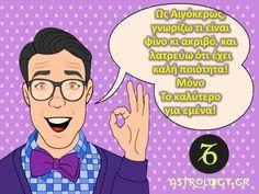 Astrology.gr, Ζώδια, zodia, 5 διαφορετικά πράγματα, μέσα από τα μάτια ενός… Family Guy, Comics, Blog, Magic, Fictional Characters, Comic Book, Blogging, Comic Books, Comic
