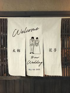 Wedding Welcome Board, Welcome To The Party, Invitation Card Design, Wedding Invitation Design, Wedding Signage, Wedding Menu, Simple Wedding Cards, Japanese Wedding, Wedding Illustration