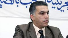#Bahrain #regime forces arrest prominent #human #rights #activist #Nabeel #Rajab