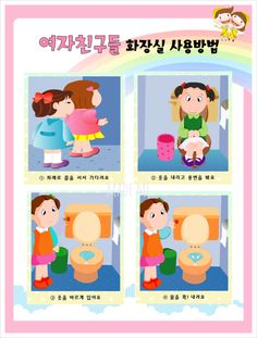 Preschool, Family Guy, Activities, Blog, Fictional Characters, Nursery Rhymes, Fantasy Characters, Kindergarten, Kindergartens