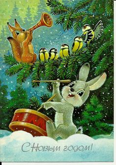 Rabbit, squirrel and birds - Vintage Russian Post card New Year