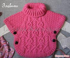 Оргинальное пончо для девочки - Вязание для детей - Страна Мам