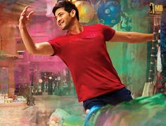 Mahesh Babu confident about Brahmotsavam success! The actor is confident regarding the success of the movie as the movie is purely content driven. Beautiful Bollywood Actress, Most Beautiful Indian Actress, Mahesh Babu Wallpapers, Ram Image, Telugu Hero, Download Free Movies Online, Music Download, Ram Photos, Handsome Celebrities