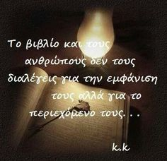 ! Love Quotes, Inspirational Quotes, Greek Quotes, Picture Video, Quotations, Poems, Wisdom, Sayings, Pictures