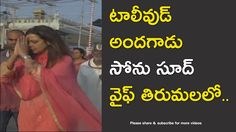 Telugu Actor spotted with his wife in Tirumala