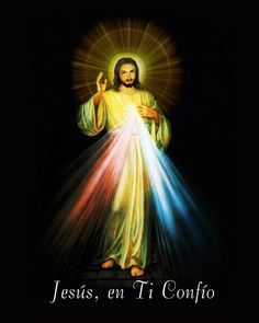 Jesus Divina Misericordia Imagen Traditicional by GabbyDreams