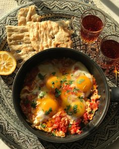 Kurdish Food, Iran Food, Iranian Cuisine, Buch Design, Middle Eastern Recipes, Vegetarian Recipes Easy, Arabic Food, Morning Food, Breakfast Time