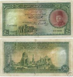 95 Old Egypt, Cairo Egypt, Egypt Wallpaper, Coin Collecting, Egyptian, World, Stamps, Painting, Vintage