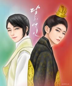 Joon Gi, Lee Joon, Scarlet Heart Ryeo Wallpaper, Wang So, Lee Jun Ki, Moon Lovers, Couple Relationship, Lunar Chronicles, Disney Fan Art