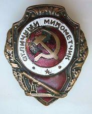 "Soviet Russian ARMY  Badge ""excellent mortar""  1943-1944 ORIGINAL RARE!!"