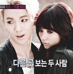 Shinee Key WGM KeyAri Gorgeous couple!!-And yet another gorgeous smile from Key!