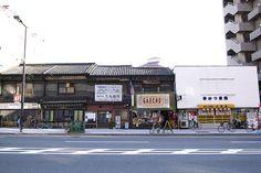 a street in Osaka
