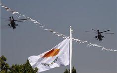 Σε πλήρη κινητοποίηση βρίσκονται οι δυνάμεις ασφαλείας της Κυπριακής Δημοκρατίας, αφού σύμφωνα με επιβεβαιωμένες πληροφορίες του philenews δ...