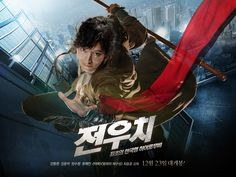 Watch 87 best historical Korean drama series of all time you shouldn't miss today. Korean Movies Online, Kang Dong Won, Korean Drama Series, Movie Marathon, Japanese Drama, Drama Korea, Lee Min Ho, 1990s, Movie Stars