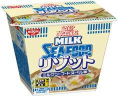 Nissin Cup Noodle Milk Seafood Resort