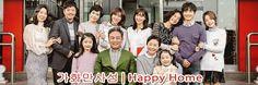 가화만사성 Ep 43 Torrent / Happy Home Ep 43 Torrent, available for download here: http://ymbulletin15.blogspot.com