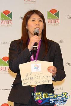 吉田沙保里、猪瀬直樹知事、2020年の東京オリンピック・パラリンピック誘致に熱弁