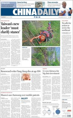 #20160526 #CHINA #ChinaTodayNEWSpapers20160526 Thursday MAY 26 2016 http://en.kiosko.net/cn/2016-05-26/ <+> #BEIJING #ChinaDaily20160526 http://en.kiosko.net/cn/2016-05-26/np/china_daily.html