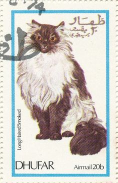 Dhufar 1974 Cat Stamps - Long Haired Smoked Cat