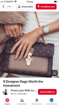 0aa22a37c3ad 22 Best Louis Vuitton Lockme Tote images