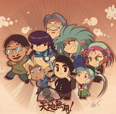 Tenchi Muyo! Squad by ~lord-phillock on deviantART