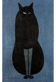 Kiyoshi Saito-1981-mirada-fija-gato