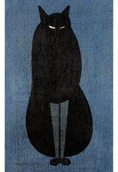 秋山画廊 Kiyoshi Saito: mirada fija gato, woodcut